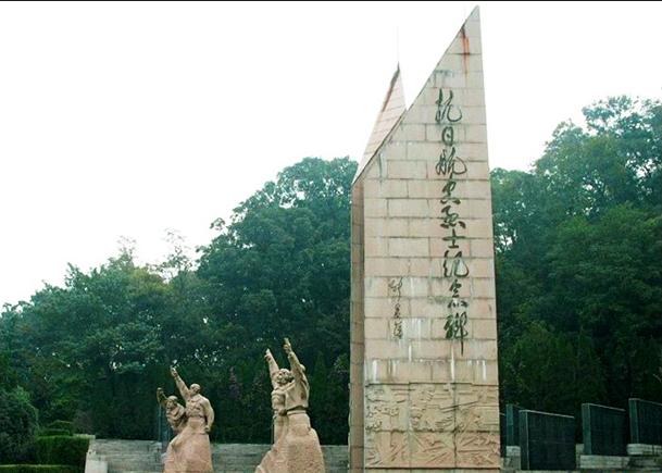 南京抗日烈士墓