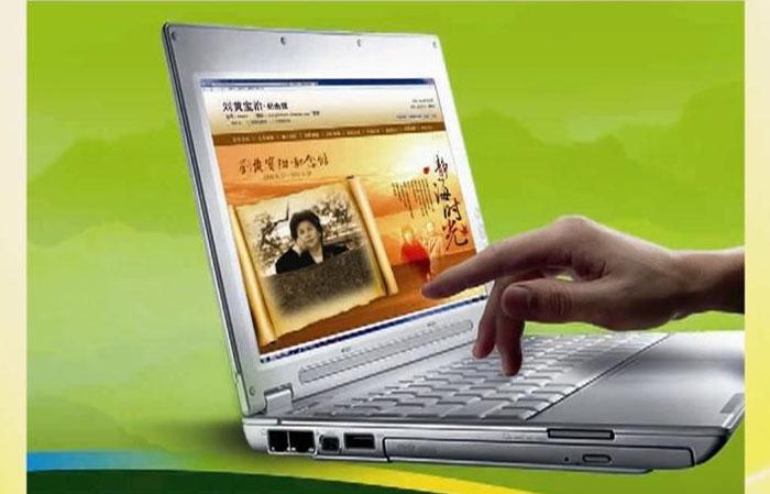 北京举办首届网络墓地祭祀研讨会