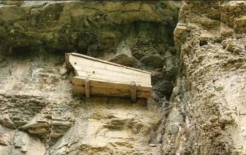 仡佬族的墓地安葬形式