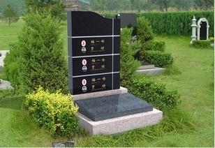 """上海墓地可买""""家族墓穴"""""""