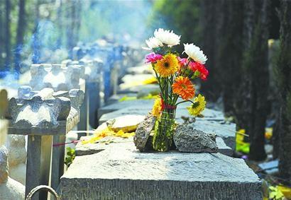 殡葬的价值认定与文化判断