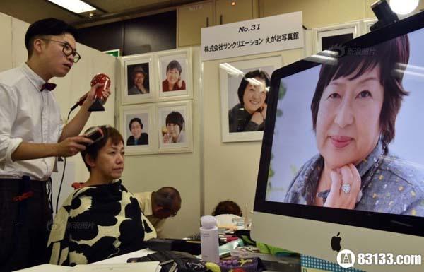 东京办殡葬展