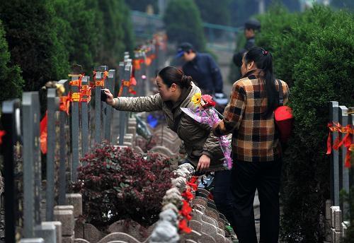 殡葬墓地文化