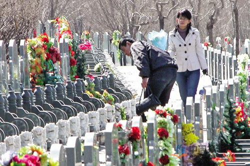 2016年我国殡葬墓地行业现状
