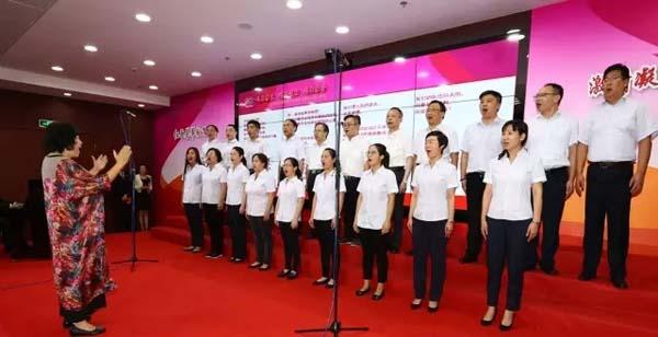 上海市殡葬服务中心成立18周年红歌纪念会