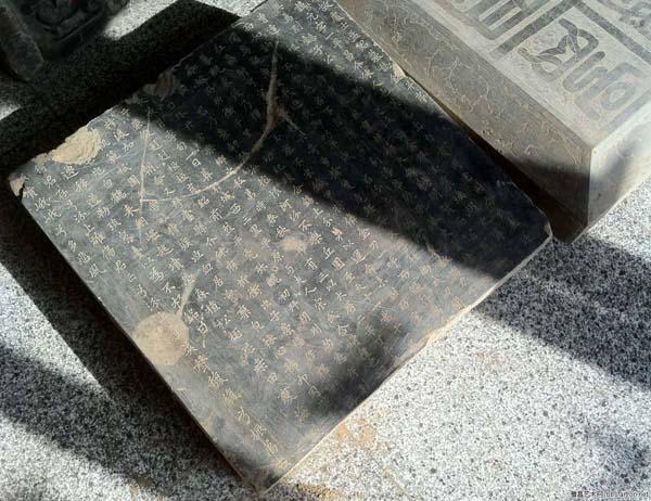 关于墓志铭