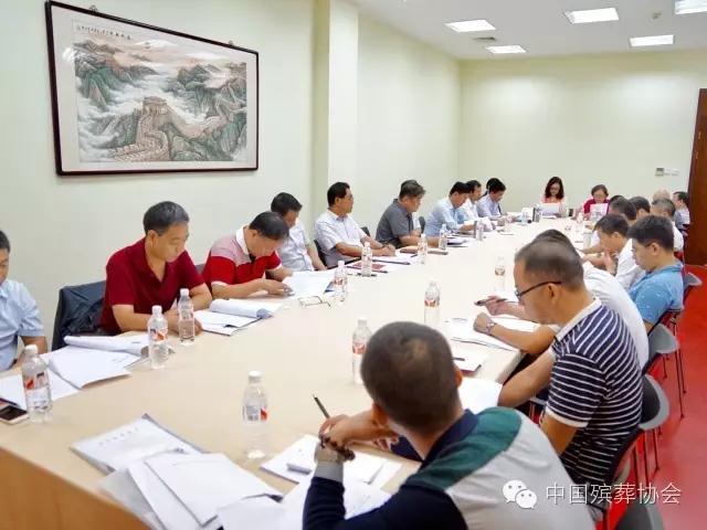 中国殡葬协会2016年设备用品工作会议