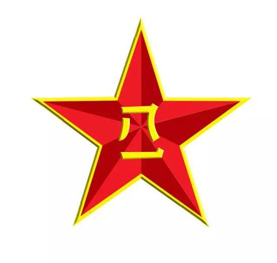 上海墓地:殡葬中心举行庆祝中国人民解放军建军90周年活动