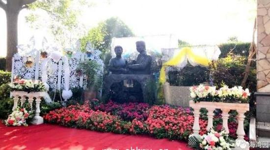 上海海湾园墓地举行中戏表演终身成就奖获得者包婉蓉落葬仪式